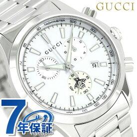 【今なら店内ポイント最大44倍】 グッチ 時計 メンズ GUCCI 腕時計 Gタイムレス 39mm ホワイト YA126472【あす楽対応】