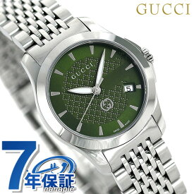 グッチ 時計 Gタイムレス 28mm レディース 腕時計 YA1265008 GUCCI グリーン【あす楽対応】