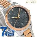グッチ 時計 レディース GUCCI 腕時計 Gタイムレス 28mm グレーシルバー×ピンクゴールド YA126527