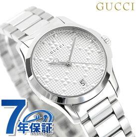 e04e8e4e458c グッチ 時計 レディース GUCCI 腕時計 Gタイムレス 28mm クオーツ YA126551 シルバー【あす楽対応】