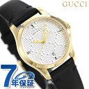 【25日当店ならさらに+29倍に1,000円割引クーポン】 グッチ 時計 Gタイムレス 28mm レディース 腕時計 YA126571 GUCCI…