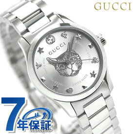 グッチ 時計 Gタイムレス 27mm 猫 レディース 腕時計 YA126595 GUCCI シルバー【あす楽対応】