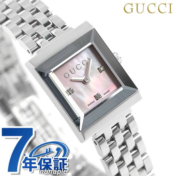 グッチ 時計 レディース GUCCI 腕時計 Gフレーム YA128401 ピンクシェル【あす楽対応】