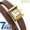 グッチ 時計 Gフレーム 14mm ニ重巻き レディース 腕時計 YA128521 GUCCI ホワイトシェル×ブラウン【あす楽対応】