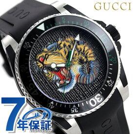 グッチ 時計 ダイブ 43mm 虎 タイガー メンズ 腕時計 YA136318 GUCCI マルチカラー×ブラック【あす楽対応】