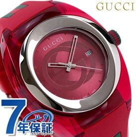 【20日は全品5倍でポイント最大22倍】 グッチ 時計 スイス製 メンズ 腕時計 YA137103A GUCCI シンク 46mm レッド【あす楽対応】