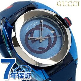 グッチ 時計 スイス製 メンズ 腕時計 YA137104A GUCCI シンク 46mm ブルー【あす楽対応】