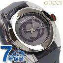 グッチ 時計 スイス製 メンズ 腕時計 YA137109A GUCCI シンク 46mm グレーシルバー×グレー【あす楽対応】