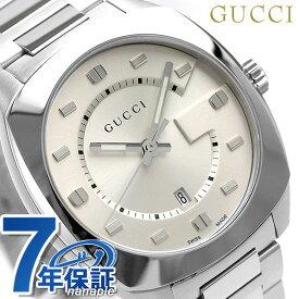 グッチ 時計 メンズ GUCCI 腕時計 GG2570 コレクション ラージ 41mm YA142308 シルバー【あす楽対応】