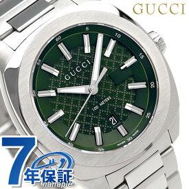 グッチ 時計 メンズ GUCCI 腕時計 GG2570コレクション ラージ 41mm YA142313 グリーン【あす楽対応】