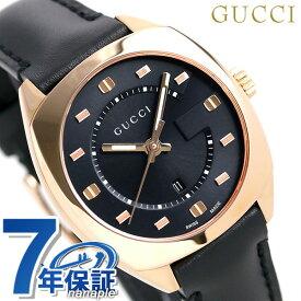 【5日は全品5倍にさらに+4倍でポイント最大33倍】 グッチ 時計 GG2570 ミディアム 37mm レディース 腕時計 YA142407 GUCCI ブラック【あす楽対応】