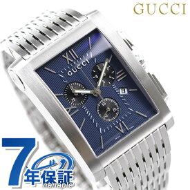 グッチ 時計 メンズ GUCCI 腕時計 Gメトロ クロノグラフ ネイビー YA086318【あす楽対応】