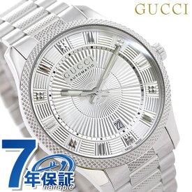 グッチ 時計 エリクス 40mm 自動巻き メンズ 腕時計 YA126339 GUCCI Eryx シルバー