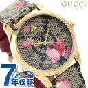 グッチ 時計 Gタイムレス 38mm 花柄 レディース 腕時計 YA1264038A GUCCI G-TIMELESS ブラウン 革ベルト