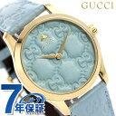 グッチ 時計 Gタイムレス 38mm レディース 腕時計 YA1264097 GUCCI G-TIMELESS ブルー 革ベルト【あす楽対応】