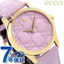 グッチ 時計 Gタイムレス 38mm レディース 腕時計 YA1264098 GUCCI G-TIMELESS パープル 革ベルト