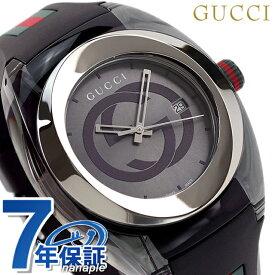 グッチ 時計 シンク 46mm クオーツ メンズ 腕時計 YA137116 GUCCI グレーシルバー×グレー【あす楽対応】