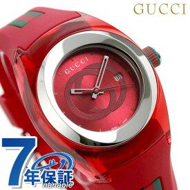 グッチ シンク 36mm レディース 腕時計 YA137303 GUCCI レッド 【あす楽対応】