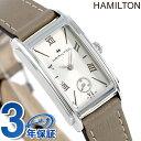 H11221514 HAMILTON ハミルトン アメリカンクラシック アードモア レディース 腕時計【あす楽対応】