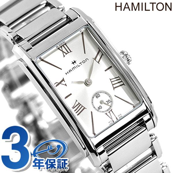 【当店なら!さらにポイント+4倍!21日1時59分まで】 H11421114 ハミルトン HAMILTON アメリカンクラシック アードモア レディース 腕時計【あす楽対応】