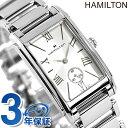 H11421114 ハミルトン HAMILTON アメリカンクラシック アードモア レディース 腕時計【あす楽対応】