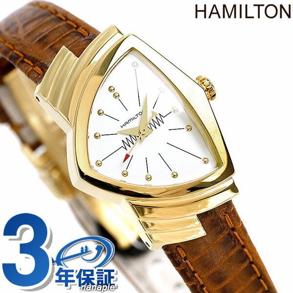 ハミルトン ベンチュラ 腕時計 HAMILTON H24101511 60周年記念 復刻モデル レディース ゴールド 時計【あす楽対応】