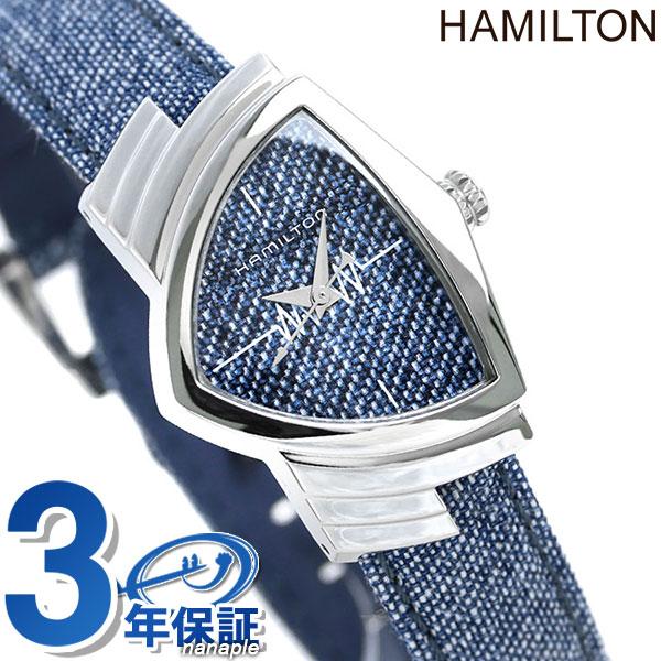 H24211941 ハミルトン HAMILTON ベンチュラ レディース 腕時計 デニム【あす楽対応】