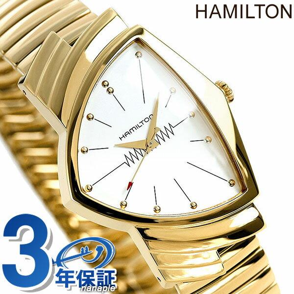 [1,000円割引クーポン!15日00時〜17日9時59分まで] H24301111 HAMILTON ハミルトン ベンチュラ フレックス ゴールド メンズ 腕時計 蛇腹【あす楽対応】