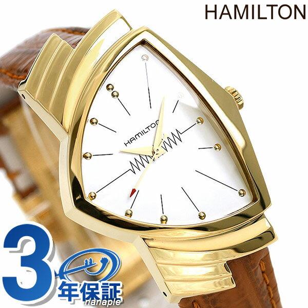 [1,000円割引クーポン!15日00時〜17日9時59分まで] ハミルトン ベンチュラ 腕時計 HAMILTON H24301511 60周年記念 復刻モデル メンズ ゴールド 時計【あす楽対応】
