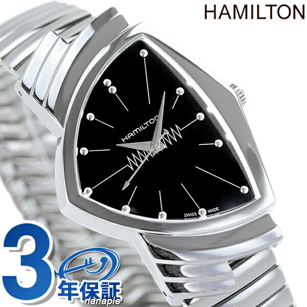 H24411232 ハミルトン HAMILTON ベンチュラ フレックス ブラック メンズ 腕時計【あす楽対応】