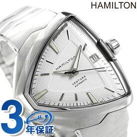 ハミルトン ベンチュラ エルヴィス80 オート 43mm 自動巻き 腕時計 メンズ H24505111 HAMILTON 機械式腕時計 ホワイト【あす楽対応】