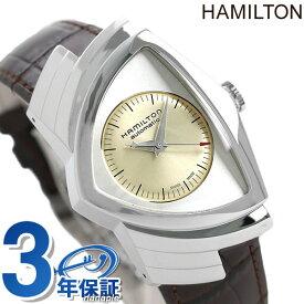 ハミルトン ベンチュラ オート 34mm 自動巻き 腕時計 メンズ H24515521 HAMILTON 機械式腕時計 ベージュ×ブラウン【あす楽対応】