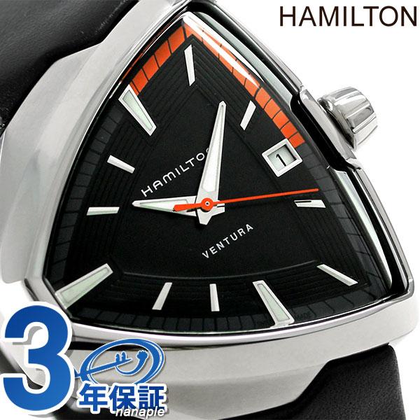 ハミルトン ベンチュラ 腕時計 HAMILTON H24551731 エルヴィス 80 時計