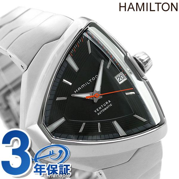 [3,000円割引クーポン!15日00時〜17日9時59分まで] H24555131 ハミルトン HAMILTON ベンチュラ ELVIS80 自動巻き メンズ 腕時計 ブラック エルヴィス80 時計【あす楽対応】