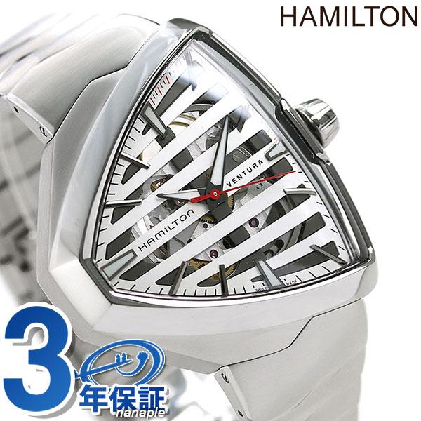 [3,000円割引クーポン!15日00時〜17日9時59分まで] ハミルトン HAMILTON ベンチュラ エルヴィス 80 自動巻き メンズ 腕時計 H24555181 スケルトン【あす楽対応】