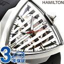 H24555381 ハミルトン HAMILTON ベンチュラ エルヴィス80 自動巻き メンズ 腕時計 時計【あす楽対応】