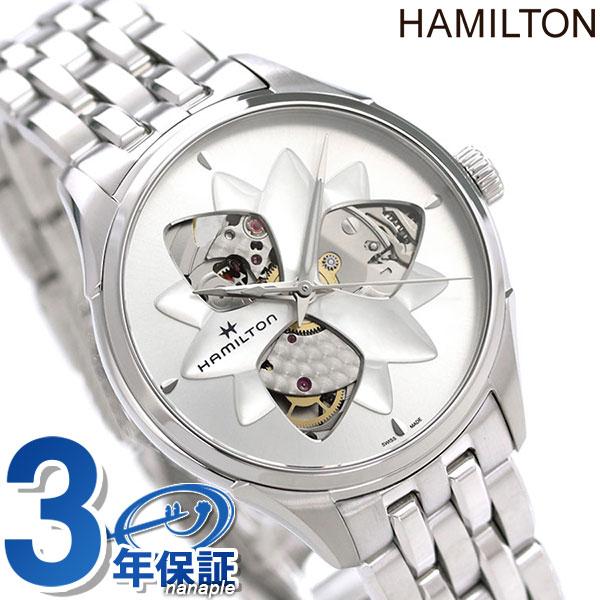 【当店なら!さらにポイント最大+4倍!21日1時59分まで】 ハミルトン ジャズマスター オープンハート 腕時計 HAMILTON H32115191 34MM 時計【あす楽対応】