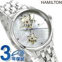 【1日は先着1,200円割引クーポンにポイント最大23倍】 H32115192 ハミルトン HAMILTON ジャズマスター オープンハート レディース 自動巻き 腕時計 ホワイトシェル【あす楽対応】