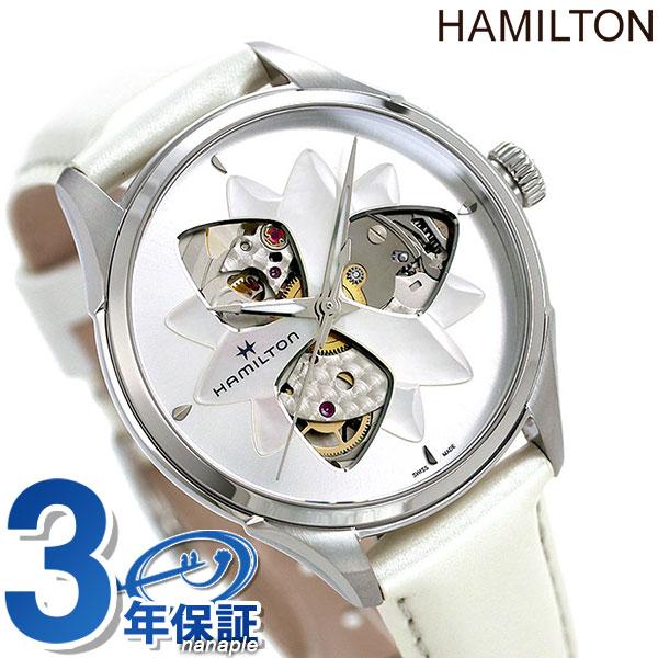 ハミルトン ジャズマスター オープンハート 腕時計 HAMILTON H32115991 34MM 時計【あす楽対応】