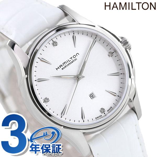 H32315811 ハミルトン HAMILTON ジャズマスター 35mm 自動巻き レディース 腕時計 時計【あす楽対応】