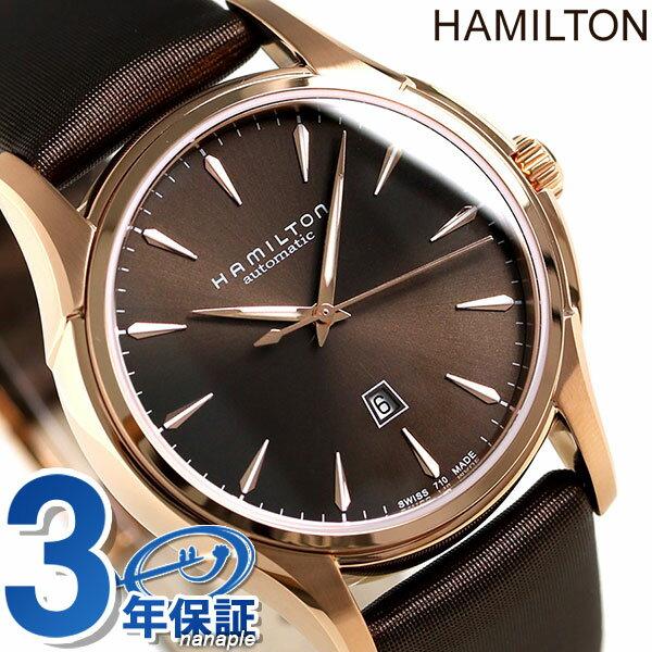 【当店なら!さらにポイント+4倍!21日1時59分まで】 ハミルトン ジャズマスター 腕時計 HAMILTON H32335971 オート 34MM 時計【あす楽対応】