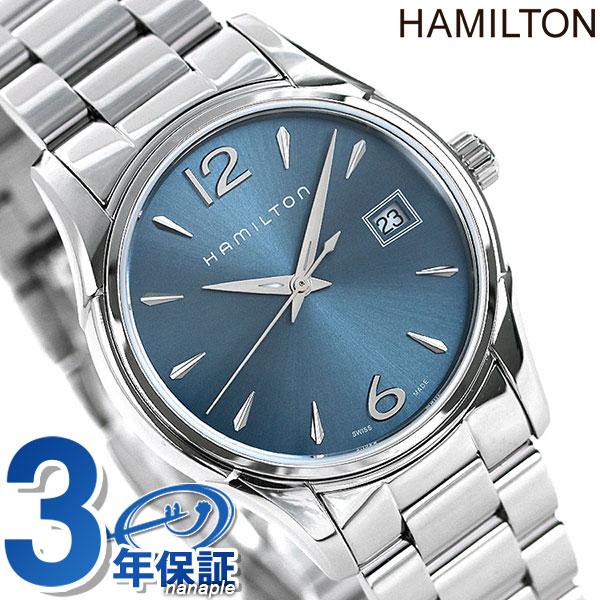 ハミルトン ジャズマスター 腕時計 HAMILTON H32351145 レディース クオーツ 34MM 時計【あす楽対応】