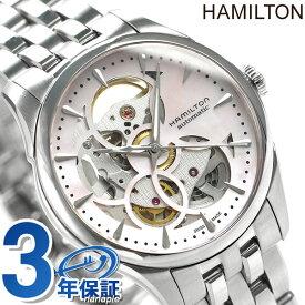 【25日は全品5倍でポイント最大27倍】 H32405171 ハミルトン HAMILTON ジャズマスター ビューマチック 自動巻き レディース 腕時計 オープンハート 時計【あす楽対応】