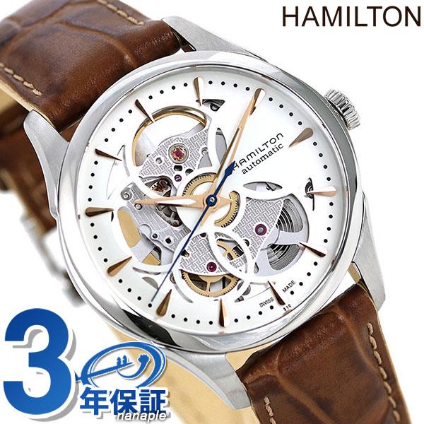 【当店なら!さらにポイント最大+4倍!21日1時59分まで】 ハミルトン ジャズマスター 腕時計 HAMILTON H32405551 スケルトン 36MM 時計【あす楽対応】