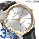 ハミルトン ジャズマスター 腕時計 HAMILTON H32441551 ジェント 40MM