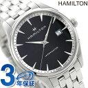 H32451131 ハミルトン HAMILTON ジャズマスター ジェント クオーツ 40MM 腕時計
