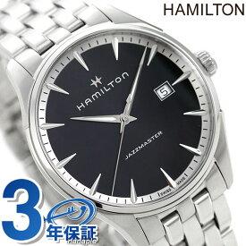 H32451131 ハミルトン HAMILTON ジャズマスター ジェント クオーツ 40MM 腕時計 時計【あす楽対応】