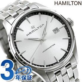ハミルトン ジャズマスター 腕時計 HAMILTON H32451151 ジェント クオーツ 40MM 時計【あす楽対応】