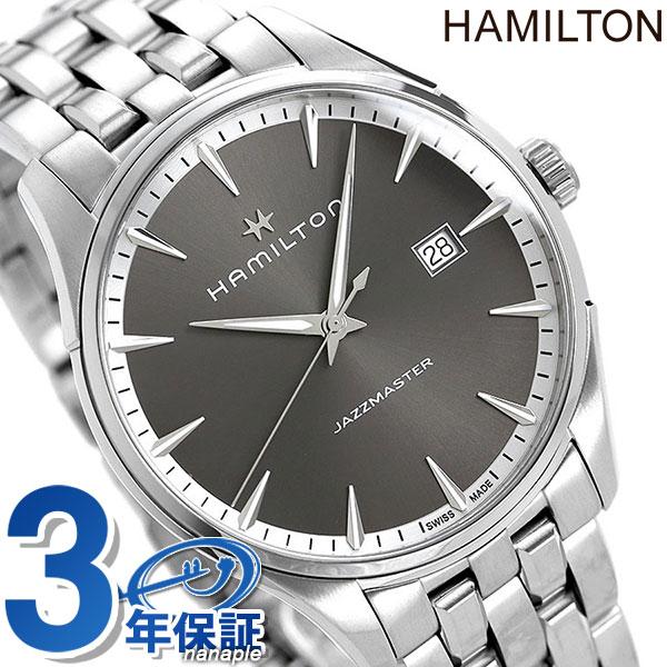 【エントリーだけでポイント4倍 27日9:59まで】 ハミルトン ジャズマスター 腕時計 HAMILTON H32451181 クオーツ メンズ 40MM シルバー 時計