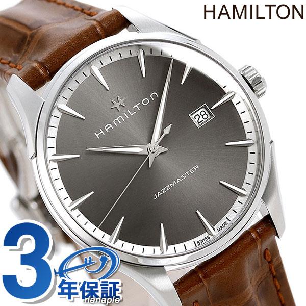 ハミルトン ジャズマスター 腕時計 HAMILTON H32451581 クオーツ メンズ 40MM シルバー 時計